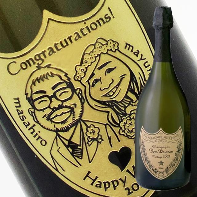 【似顔絵彫刻ボトル ドンペリデザイン】ドンペリ 白 750ml【シャンパン】