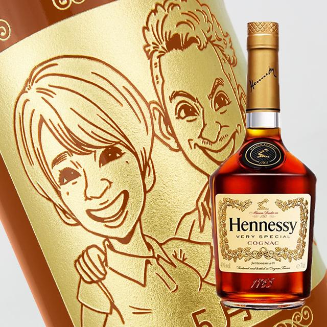 【名入れ彫刻ボトル】☆似顔絵入り 彫刻ボトル☆ 【ブランデー】ヘネシー VS 700ml(似顔絵×彫刻ボトル)