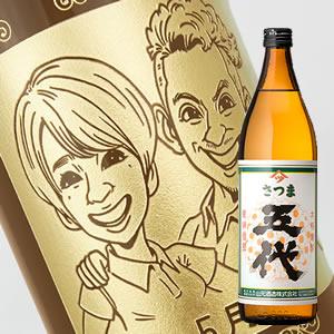 【名入れ彫刻ボトル】☆似顔絵入り 彫刻ボトル☆ 【芋焼酎】さつま五代 900ml(似顔絵×彫刻ボトル)