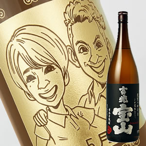 【名入れ彫刻ボトル】☆似顔絵☆芋焼酎 『吉兆宝山』 1800ml(似顔絵×彫刻ボトル)