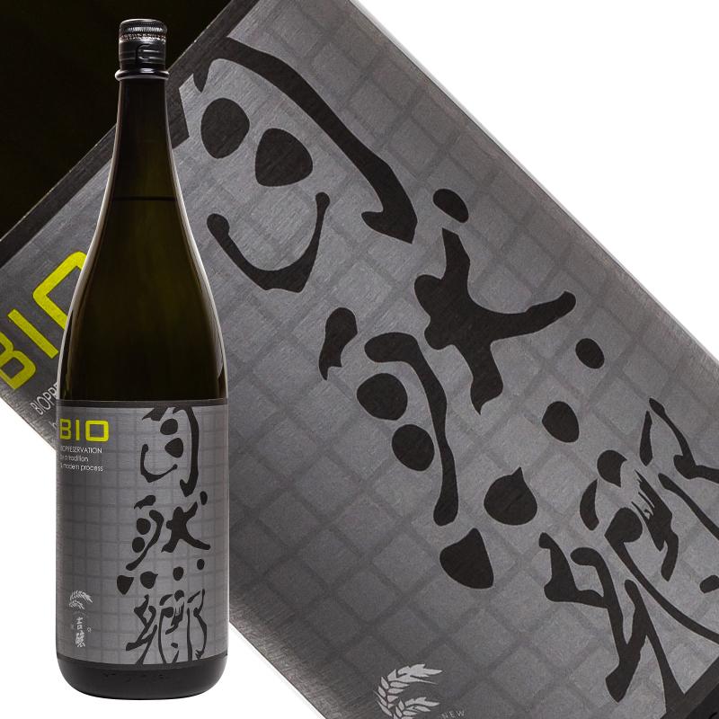 自然郷 特別純米 BIO バイオ 1800ml 日本酒 大木代吉本店 福島 矢吹 地酒 ふくしまプライド