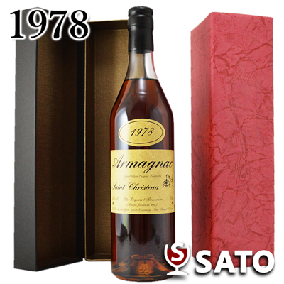 サン・クリスト― アルマニャック[1978] 最高級ヴィンテージ・ブランデー 40度 700ml ギフトボックス入【通常便 送料無料】【ヴィンテージのラベルにスレがあります】