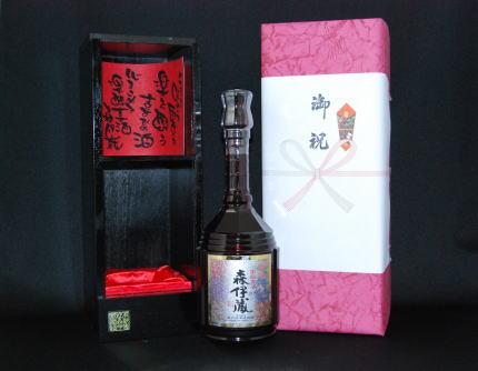 森伊蔵 楽酔喜酒 2000年 長期熟成酒 25度 600ml ギフト仕様