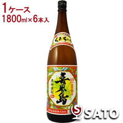 喜界島 黒糖焼酎 25度 1ケース(1800ml×6本入)
