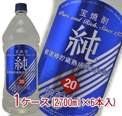 宝焼酎 純 甲類 20度 2700ml 1ケース(6本入)【ラベルデザインが順次変更となります】