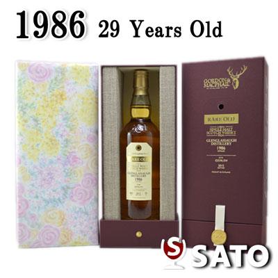 グレングラッサ 1986 リフィル バーボンバレル 46度 700ml 「レアオールドシリーズ」[昭和61年、記念日、お誕生日、ギフト、御祝][自分へのご褒美]【送料無料】