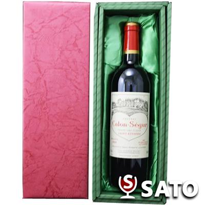 *【送料及びクール代金無料】シャトー・カロン・セギュール [1999] 赤 750ml【緑ギフトBOX入】Chateau Calon Segur 1999