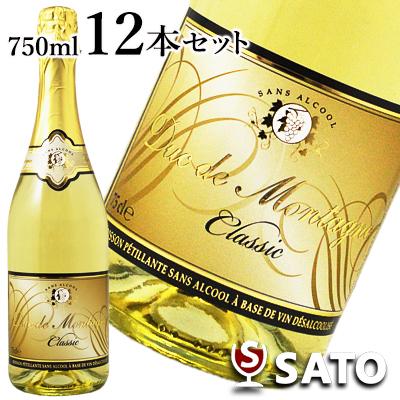 デュック・ド・モンターニュノンアルコール スパークリングワイン泡白 750ml×12本セット