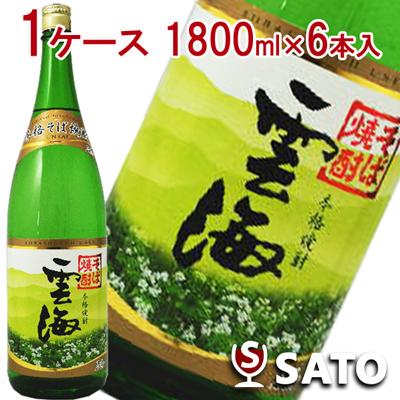 雲海 本格そば焼酎25度 1800ml1ケース(6本入)