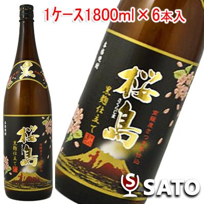 黒麹仕立て 25度 [芋] 瓶 1ケース(1800ml×6本入) 桜島 1800ml