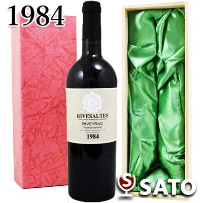 *フィリップ・ゲラル・セレクション リヴザルト リヴェラック [1984]年(昭和59年)赤 750ml 甘味果実酒 17度【送料及びクール代金無料】【グリーン系布張り木製ギフトBOX入】