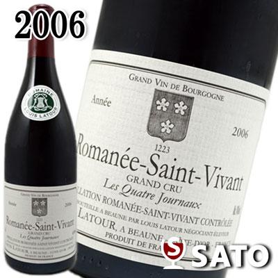 *【送料及びクール代金無料】ルイ・ラトゥール ロマネ・サン・ヴィヴァン・レ・キャトル・ジュルノー [2006] 赤 750ml Romanee St.Vivant Les Quatre Journaux