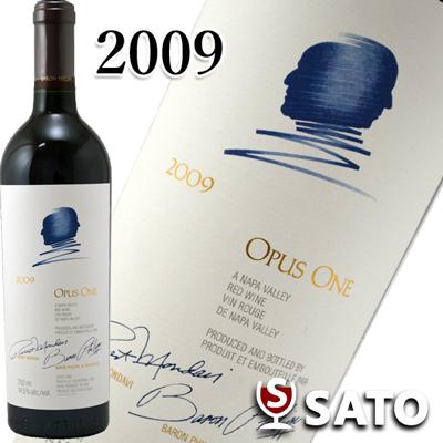 *オーパス・ワン [2009] 赤 750ml OPUS ONE 2009【送料及びクール代全無料】