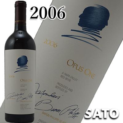 *オーパス・ワン [2006] 赤 750ml OPUS ONE 2006【送料及びクール代全無料】