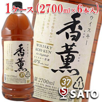 ウイスキー 香薫(こうくん) KOH KUN37度 2700ml 1ケース(6本入)