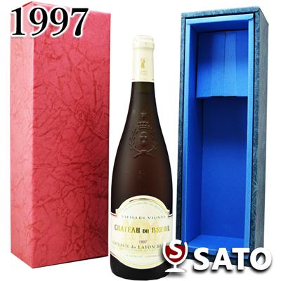 *シャトー・デュ・ブルイユ コトー・デュ・レイヨン [1997] 白 750ml【ボトルにスレキズあり】【澱(オリ)あり】【送料及びクール代金無料】【青ギフトボックス入】