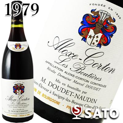 *ドゥデ・ノーダンアロース・コルトン ブティエール[1979] 赤 750ml【ボトルに擦れキズあり】【送料及びクール代金無料】