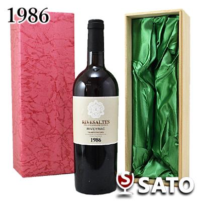 *フィリップ・ゲラル・セレクション リヴザルト リヴェラック [1986]年(昭和61年)赤 750ml 甘味果実酒 16度【送料及びクール代金無料】【グリーン系布張り木製ギフトBOX入】