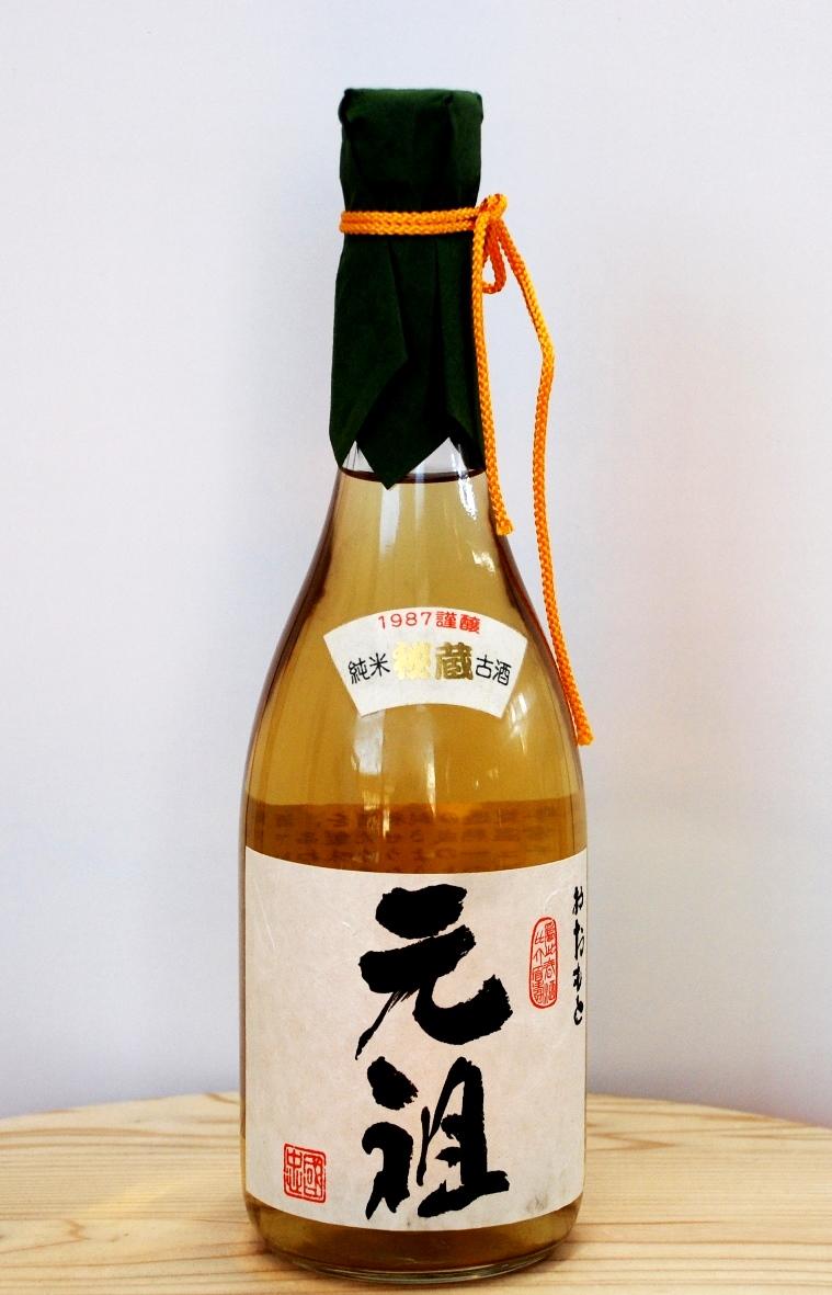 古酒 熟成酒 元祖(おおもと)古酒1987年(昭和62年)720ml 有賀酒造 日本酒 地酒 昭和