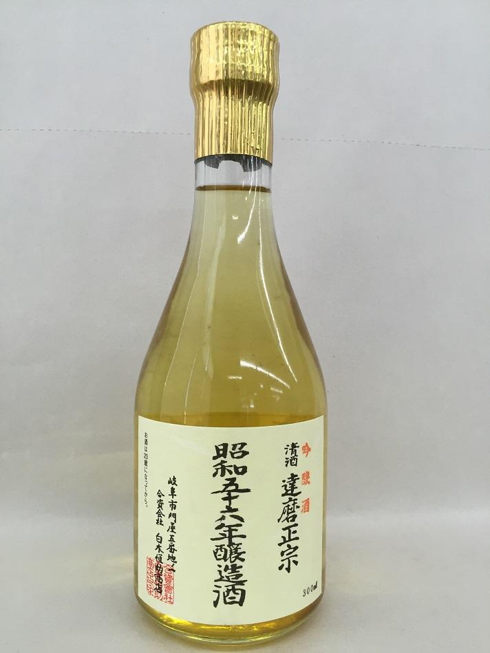 達磨正宗 吟醸1981年(昭和56年)300ml 熟成酒 古酒 岐阜県 昭和 希少品
