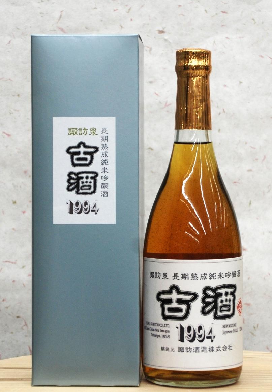 年譜・720ml 古酒 (1994年醸造年) 花垣・大吟醸伍年古酒 熟成酒