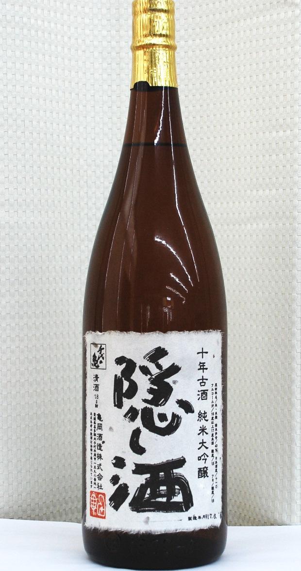 千代の亀 隠し酒 十年古酒 純米大吟醸 1800ml【2005年詰】四国 愛媛県 日本酒 父の日 ギフト