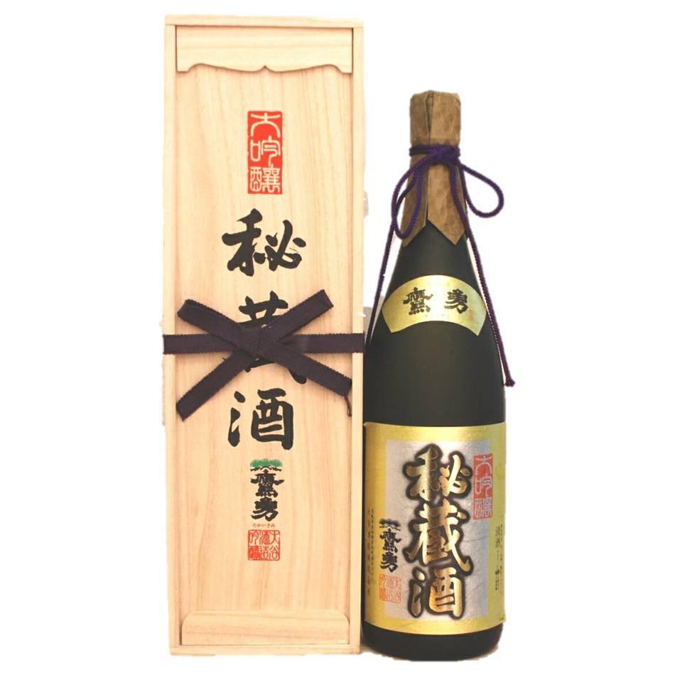 鷹勇 秘蔵酒 大吟醸 1,800ml ギフト 進物用 感謝 鳥取県 酒のたなか
