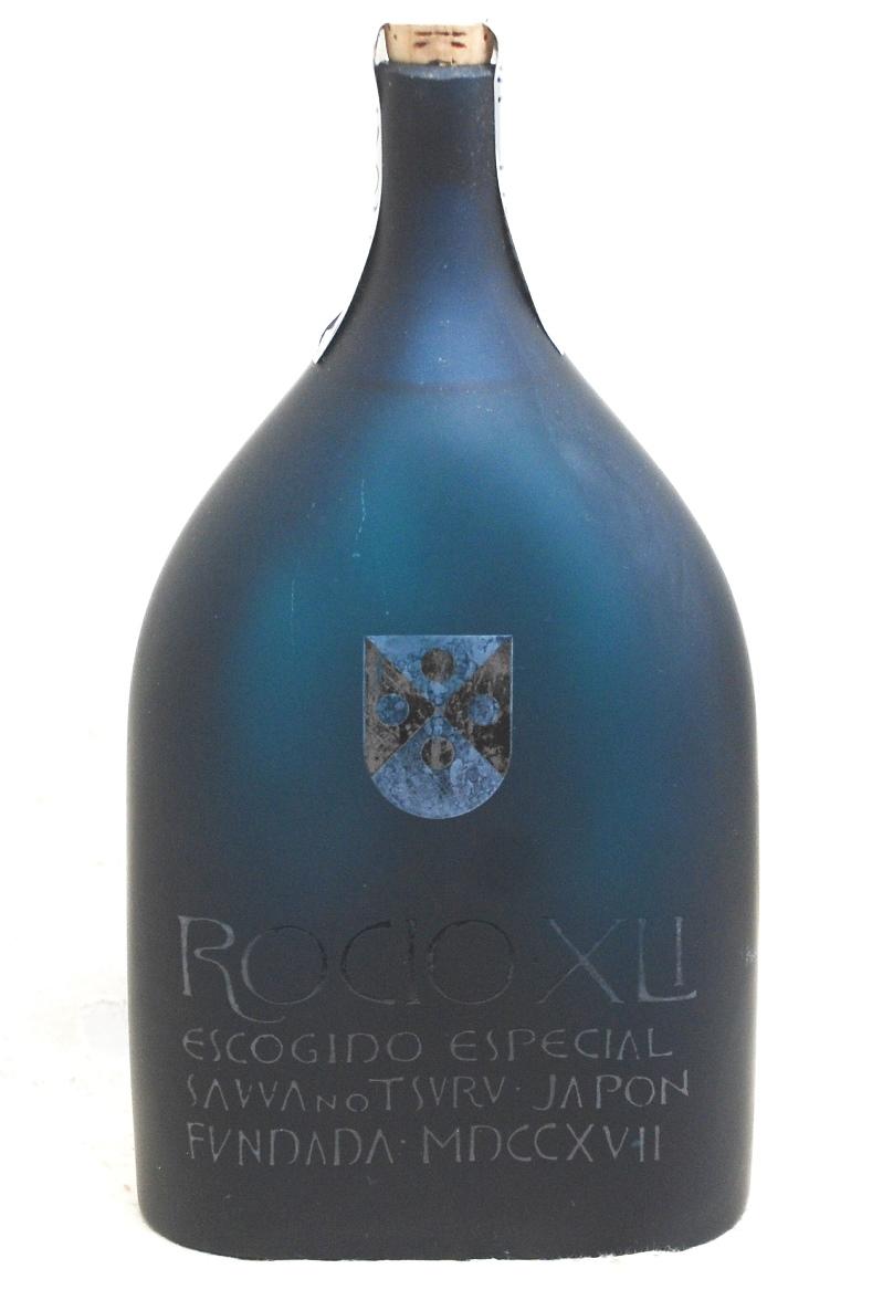 【クール便限定】敬老の日 沢の鶴 ロシオ 平成5年詰 大吟醸 750ml 古酒 地酒 ラッキーシール付き