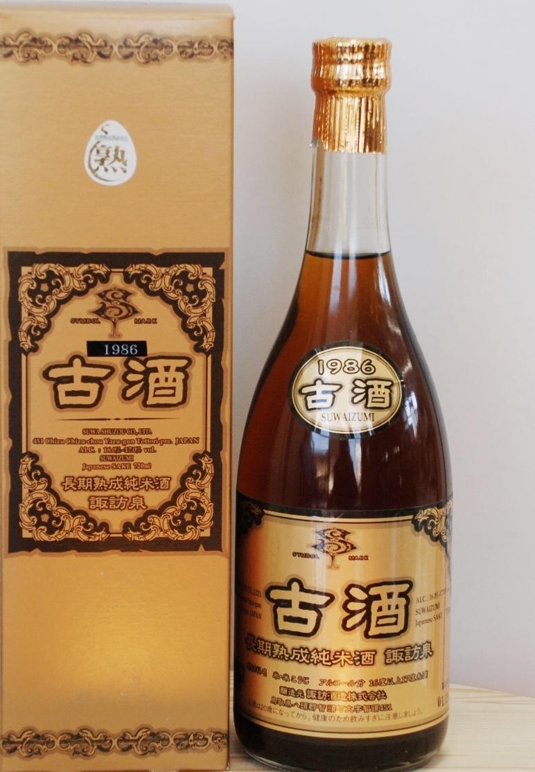 古酒 熟成酒 鳥取県 諏訪泉 純米1986年(昭和61年)720ml記念【楽ギフ_包装選択】
