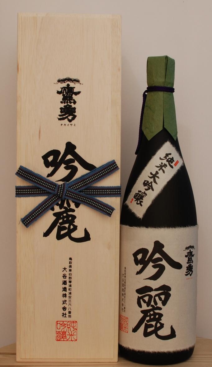 鷹勇 純米大吟醸 吟麗 1800ml 大谷酒造 鳥取県 ギフト 進物用 プレゼント 祝い酒 中元 歳暮 ご褒美 ラッキーシール 酒のたなか