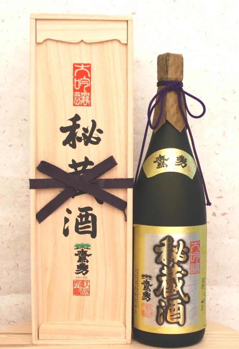 鷹勇・秘蔵酒大吟醸 1,800ml【ギフト】【隠し酒】