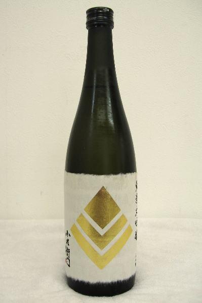 小左衛門 純米大吟醸40%斗瓶取り生原酒平成29年度醸造 1800ml 木箱入り