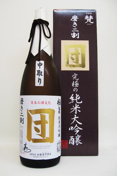 合資会社 加藤吉平商店梵・純米大吟醸「団」精米20%1800ml