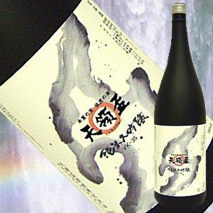 天領盃 純米大吟醸 YK-35 1800ml金賞受賞常連蔵の最高級酒 定番スタイル てんりょうはい 佐渡 即発送できます セールSALE%OFF