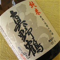 【真野鶴】純米酒 「鶴」1800ml低価格でこんなに美味しい純米酒!即発送できます【尾畑酒造・まのづる】