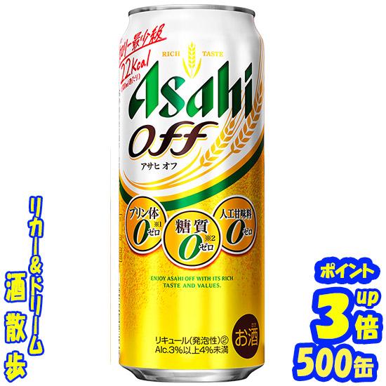 大人気 アサヒ 配送員設置送料無料 オフ 500缶 糖質01ケース プリン体0 24本入りアサヒビール