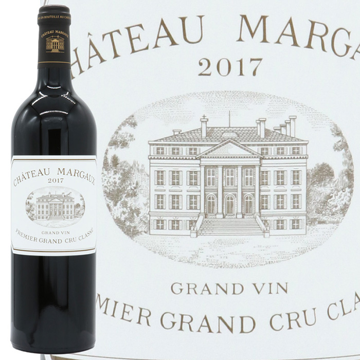 《週末限定タイムセール》 5大シャトーの中で最も女性的なワインと言われており ボルドーの女王 ボルドーの宝石 シャトーマルゴー 大特価 と称賛されています 2017