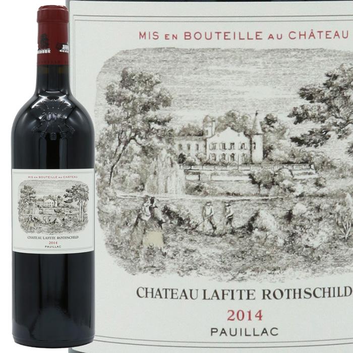 メドック5大シャトーの筆頭 [正規販売店] ルイ15世が嗜む シャトーラフィットロートシルト2014 送料無料でお届けします 王のワイン