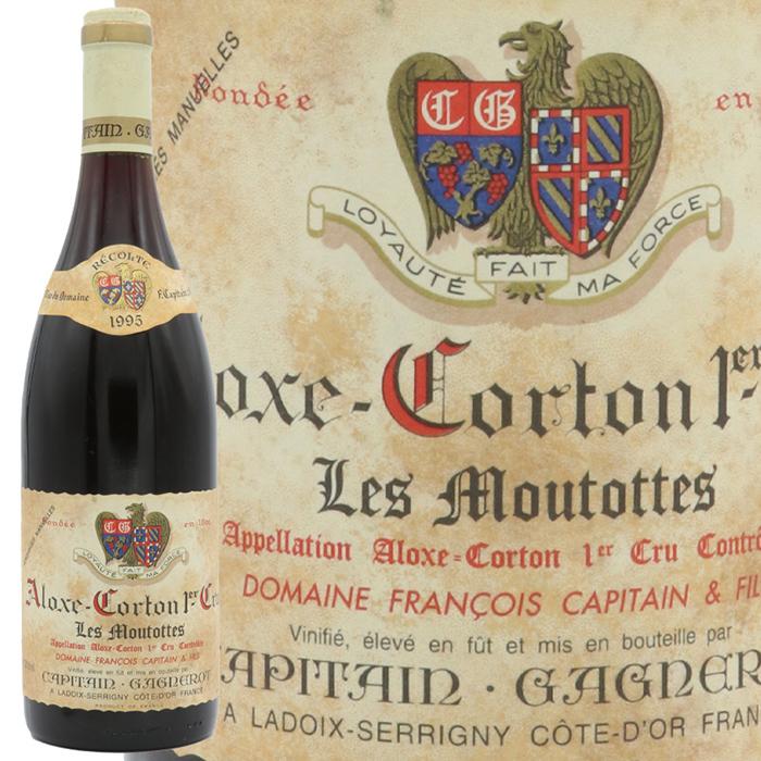 店 生産者蔵出しの貴重なヴィンテージワイン1995年 キャピタン ガニュロ アロース 1995 商店 ムトット レ コルトン