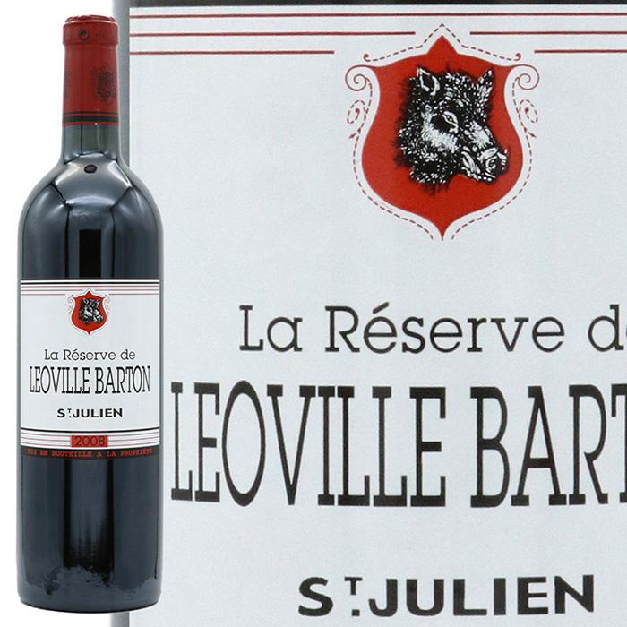 ワインアドヴォケイト92点 倉庫 格付け2級シャトーで品質の安定感が突出したレオヴィル バルトンのセカンドラベル ラ レゼルヴ レオヴィル 安心の定価販売 バルトン 2008 ド