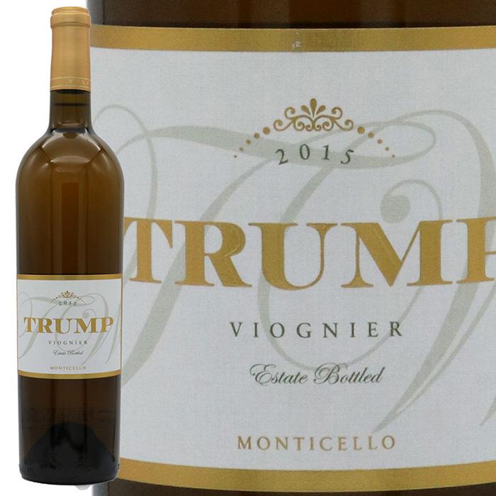 トランプ大統領の息子エリック 本物 トランプが造るワイン トランプ ヴィオニエ ワイナリー 新品 2015