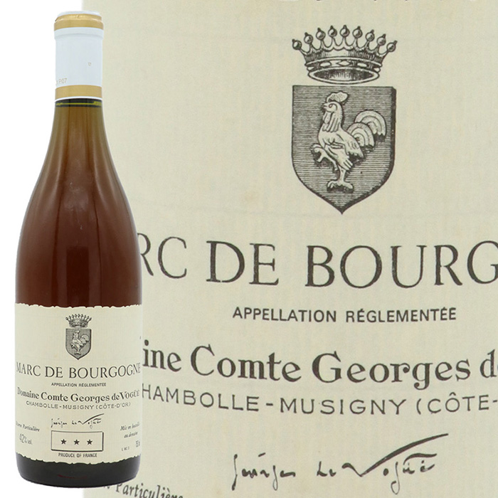 ヴォギュエの手掛ける ワイン好きにはたまらないブランデーです コント ジョルジュ ド ヴォギュエマール 即納送料無料 新商品 ブルゴーニュ