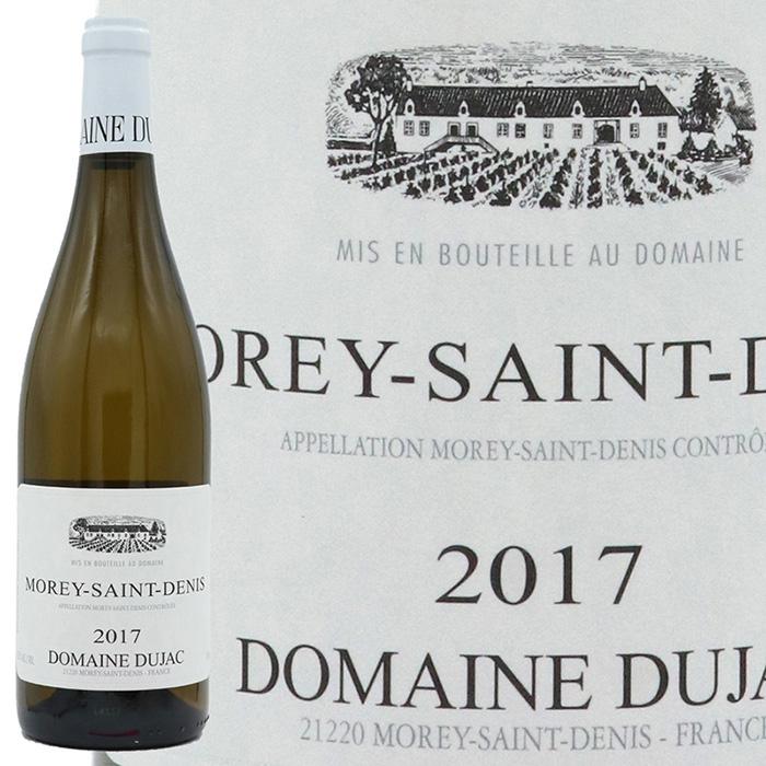 デュジャックの白ワインも高評価を獲得しています デュジャックモレ アウトレットセール 特集 サン ブラン 2017 ドニ 男女兼用
