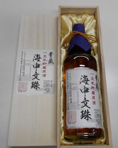 限定品 豊永蔵 シェリー樽15年貯蔵原酒 『海中文殊』 720ml
