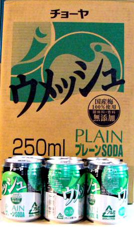 チョーヤウメッシュプレーンソーダ 250 ml *24