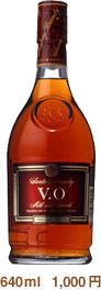 期間限定特別価格 美品 サントリーブランデー VO 37度640ml