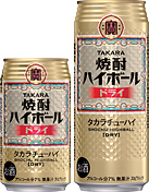 *24 canned 350 ml of treasure shochu high boldface rye