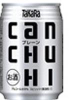 Takara cans Zhuhai plain 250 ml x 24