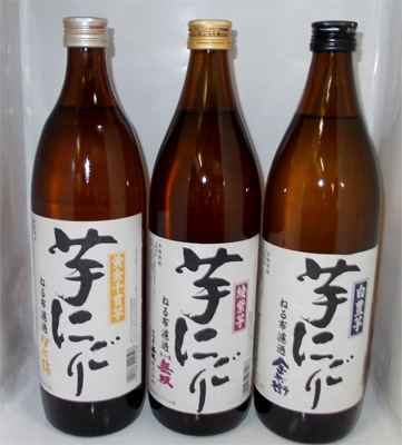 Drink a Springs fabric filtration shochu 25 900 ml 3 species compared with the 3-piece set