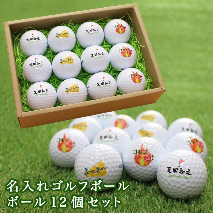 T golf12 c 750 2